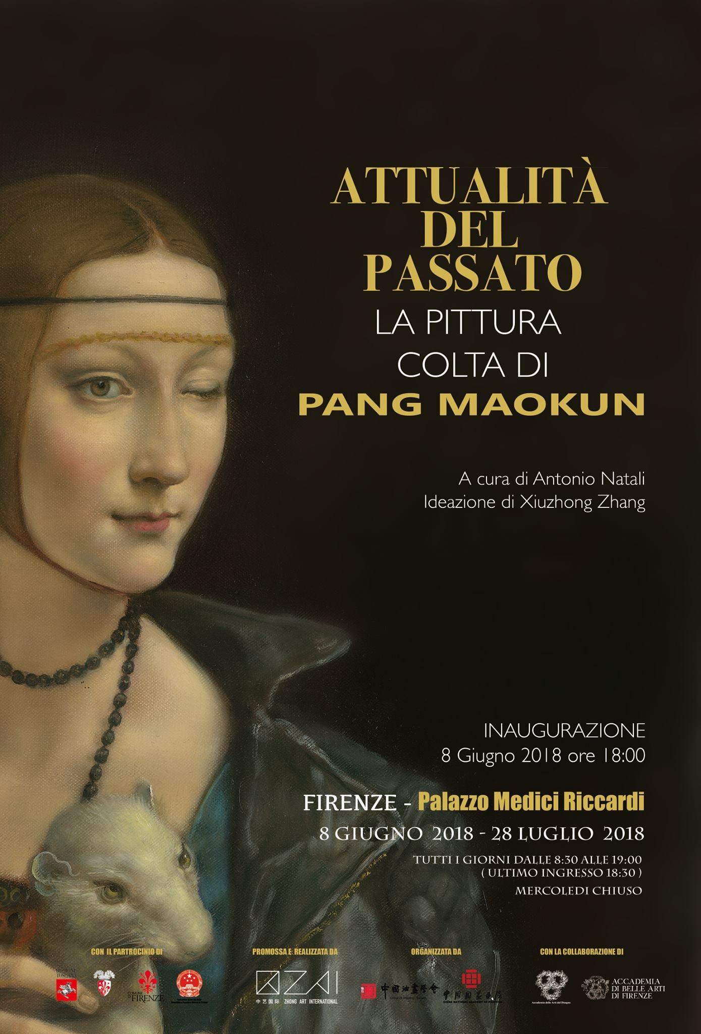 Attualità del Passato. Mostra in Palazzo Medici Riccardi