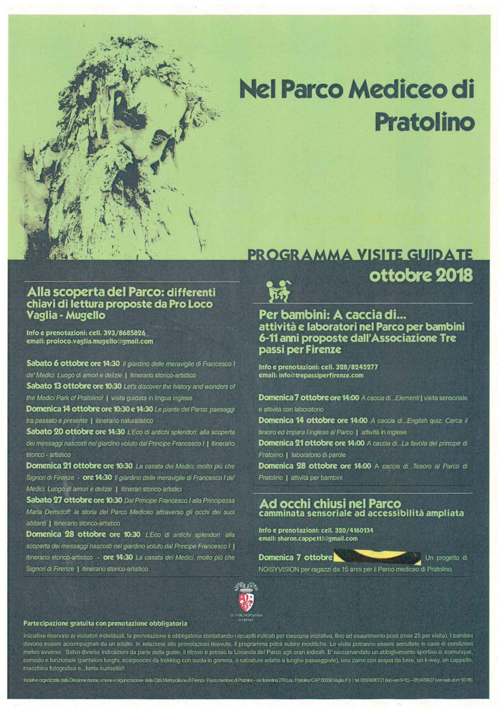 Ottobre nel Parco di Pratolino