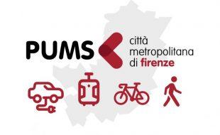 Pums - logo